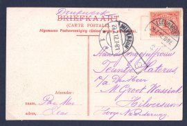 ansicht1912002