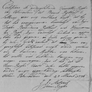 Huwelijksbijlagen Amsterdam 1776
